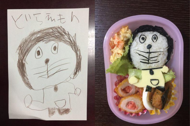 Ce papa nippon utilise les dessins de son enfant pour cuisiner des plats uniques