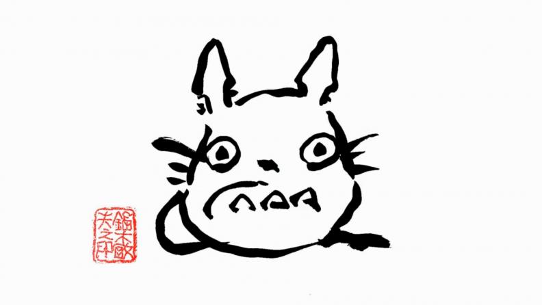 Toshio Suzuki, l'ancien président du studio Ghibli, vous apprend à dessiner Totoro