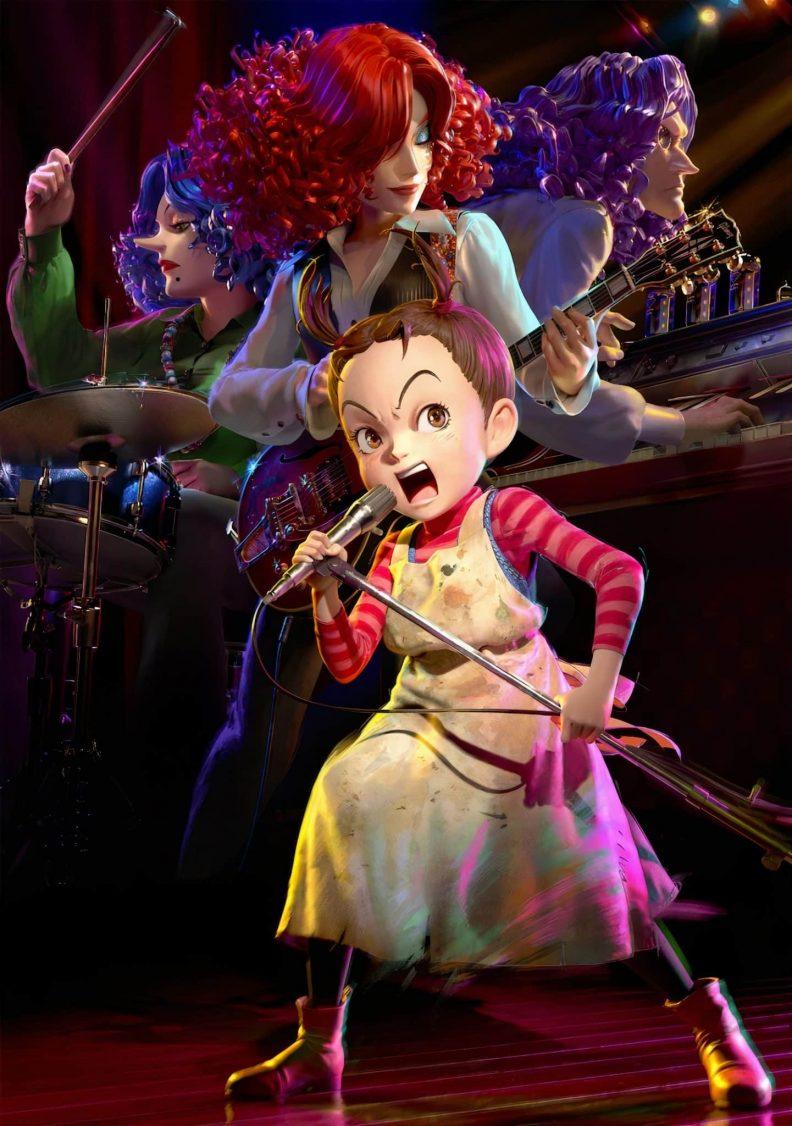 Aya la petite sorcière, premier film d'animation 3D du studio Ghibli